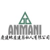Anmani General Construction Pte Ltd