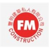 Feng Ming Construction Pte Ltd
