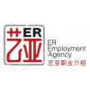 ER Employment Agency Pte Ltd