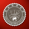 SINGAPORE BIBLE COLLEGE