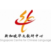 SINGAPORE CENTRE FOR CHINESE LANGUAGE